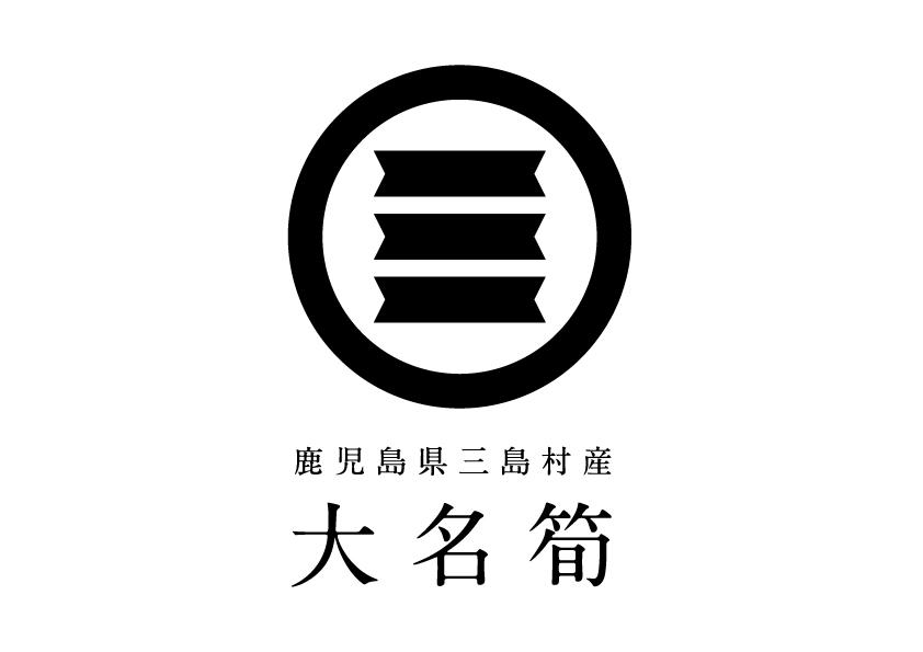 takenoko-logo